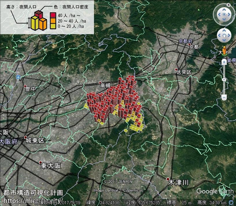 人口 大阪 密度 府 大阪府 人口密度の高い地域ランキング