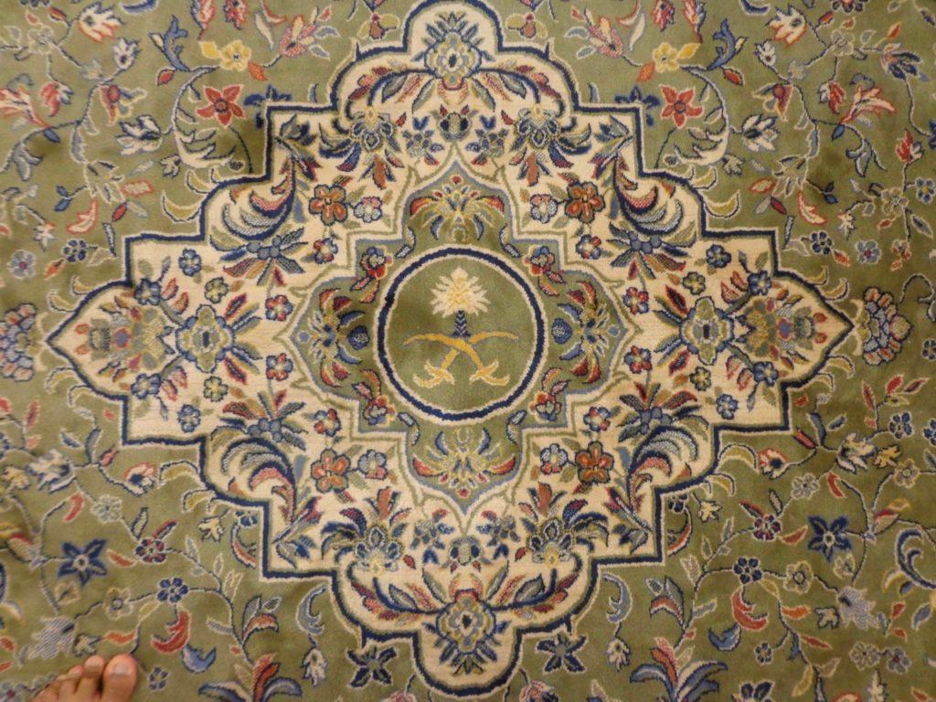 Karpet Raudhah
