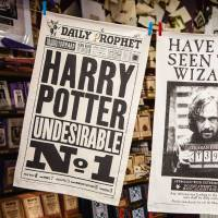 MinaLima - Daily Prophet Harry Potter Undesirable No.1 Tea Towel