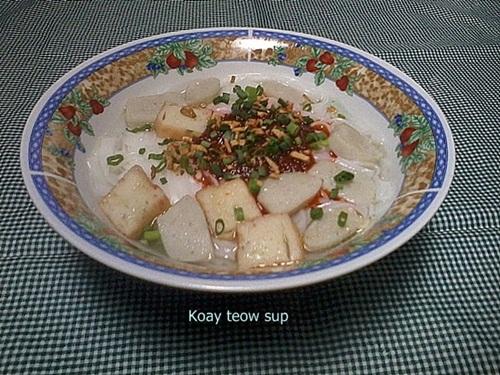 Koay teow sup