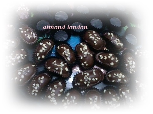 Badam lagi…. / almond london