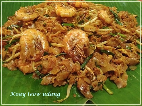 Koay teow udang