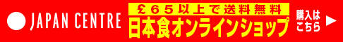 Jc online mixb banner