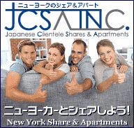 Ny accommodation b 1 jsca2