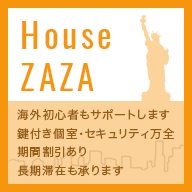 Ny accommodation b 3 housezaza1