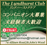 Uk job b 7 lyndhurstclub1