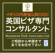 Uk service b bpa2