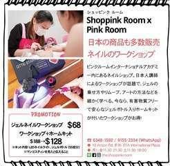 Tokushu tanjong pagar shoppink room 18may 1