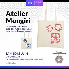 Poster sng fr atelier mongiri