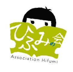 Logohifumi