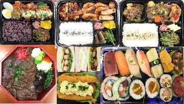 Tk shokudo menu