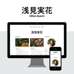 Web design asami mika