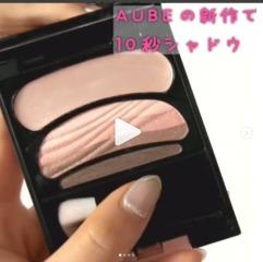 Cosmetic2