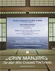 Manjiro poster 71918 768x994