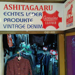 Shop fr