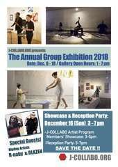 Annualgroup2018flyer 1