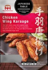 Chicken wing karaage 3d