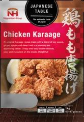 Chicken karaage 3d