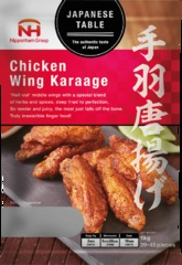 Chicken wing karaage 3d