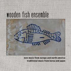 Woodenfishlogo