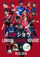 Flyer samurai rovers 30th mar