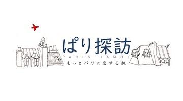 Logo officie2019.margin 01 01
