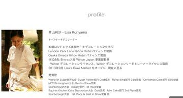 Lisa profile