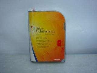 Office jpn 2007 pro
