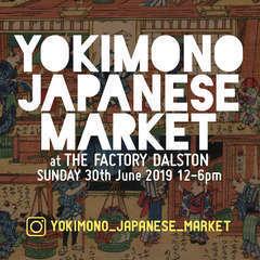 Yokimono market flyer sq