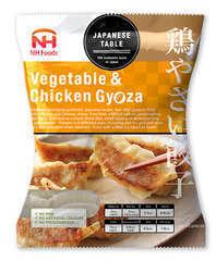 Vegetable   chicken gyoza