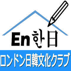 Icon for japanese