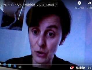 Skype douga1