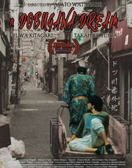 A dobugawa dream web poster