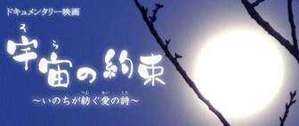 Iwasaki yasuko clip image2