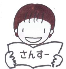 Gakucho 2 min
