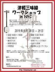 20190928 shishido workshop jp