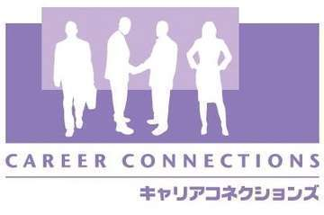 Career logo foto