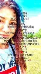 Hana san with mission words