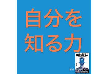 Shinshun ad20 2