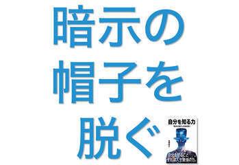Shinshun ad20 3