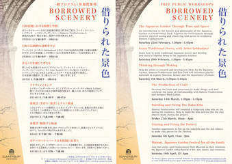 Borrowed scenery events programme