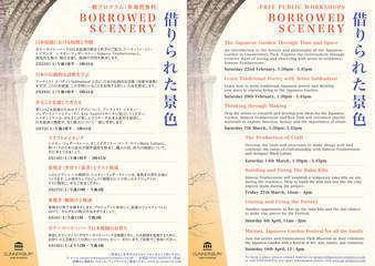Borrowed scenery events programme