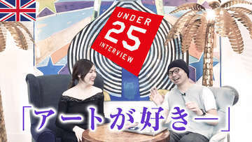 Under 25 kumi