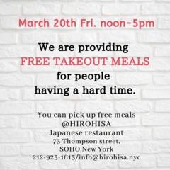 Hirohisa free meals insta