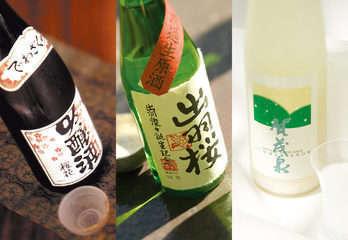World sake