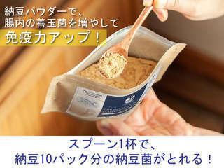 Natto powder lanavi 1