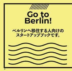 Berlin startup book2 2