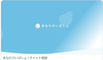 Imaage logo tw