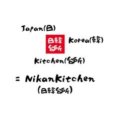 Nikankitchen meaning