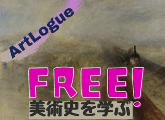 Free turner